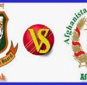 Afghanistan vs Bangladesh