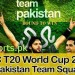Pakistan-T20-World-Cup-2016-Team-Squad-460x250